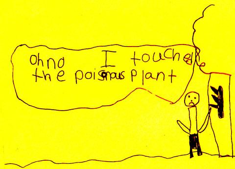 poison02.jpg