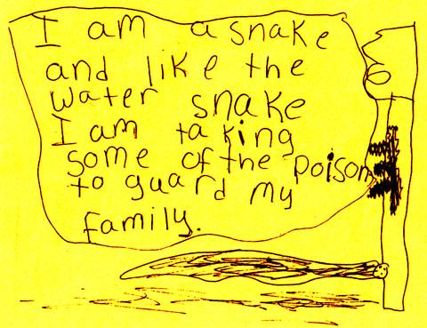 poison09.jpg